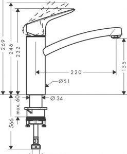 Смесител за кухня едноръкохватков HANSGROHE MYSPORT M 13861000
