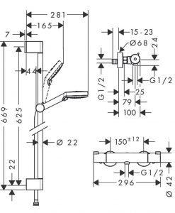 Термостатен смесител и тръбно окачване Hansgrohe Crometta Vario 65см. 27812400