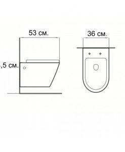 Окачена тоалетна чиния 5363