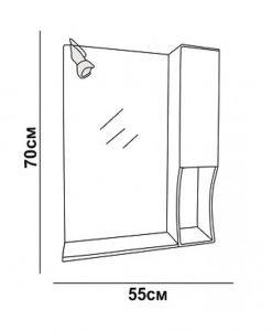 Горен PVC шкаф Валентино 1050 55B