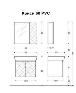 PVC комплект за баня Криси 60 Висота