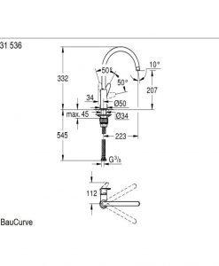 BauCurve Grohe кухненски смесител 31536001