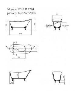 Свободностояща класическа РЕТРО вана 1784 BEIGE комплект с крака