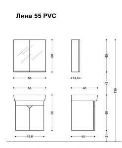 Комплект PVC шкаф за баня Лина 55