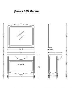Ретро шкаф за баня от масив Диана 105