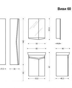 ВИСОТА комплект PVC шкаф за баня ВИВИ 60