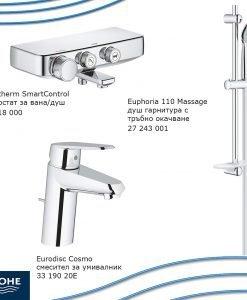 GROHE комплект за баня с термостат 3319020Е+34718000+27243001