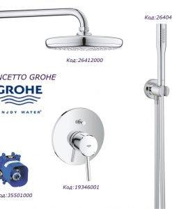GROHE CONCETTО Комплект система за вграждане