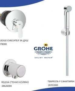 Комплект хигиенен душ за вграждане GROHE BAUEDGE