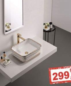 Комплект Сахара умивалник със смесител и клик сифон