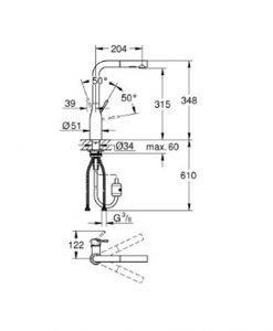 Кухненски смесител с издърпващ се чучур GROHE 30432DC0