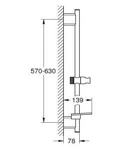 Тръбно окачване GROHE RAINSHOWER SMARTACTIVE 26602000 60см.