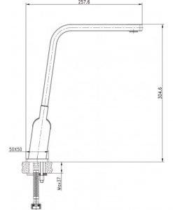 Кухненски смесител висок черен мат 7163105B
