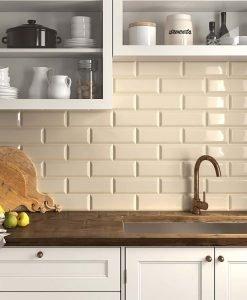 Гланцирани плочки модел Golden Tile METRO BEIGE 10*20