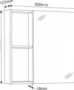 Горен огледален PVC шкаф за баня 6014-60 60см