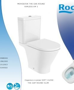 Моноблок ROCA THE GAP ROUND RIMLESS EM 1 3420N8000 + 3410N1000 + 801D12003 + 822599900