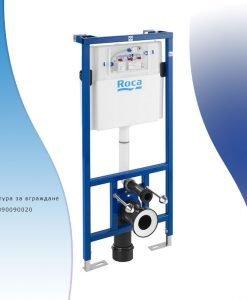 Структура за вграждане за тоалетна ROCA DUPLO 890090020