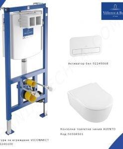 VILLEROY & BOCH структура VICONNECT с бял бутон и тоалетна AVENTO