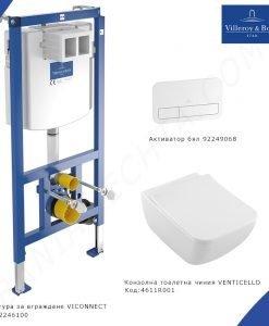 VILLEROY & BOCH структура VICONNECT с бял бутон и тоалетна VENTICELLO