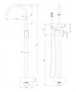Месингов смесител за вана в черен мат с подово захранване ICL 8213B