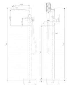 Месингов смесител за вана с подово захранване ICL 8214C