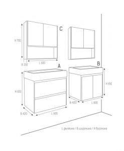 Мебели за баня ARVIPO IBERIS 60
