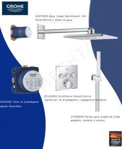 Термостатен душ комплект за вграждане Grohtherm SmartControl 34706000
