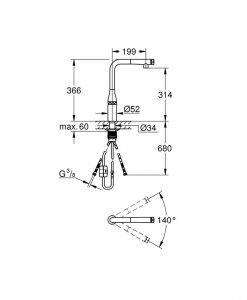 ESSENCE SMARTCONTROL Кухненски смесител 31615AL0