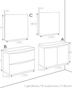 Мебели за баня ARVIPO серия LUXURY